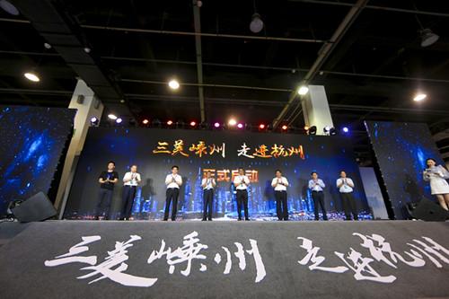 """美食、越剧、厨具、领带……浙江嵊州走进杭州推介活动 带来的何止""""三美"""""""