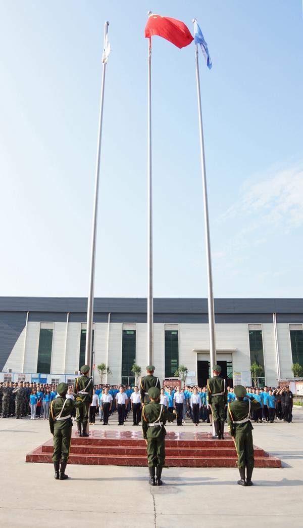 河南啤匠科技有限公司举行庆八一升国旗仪式