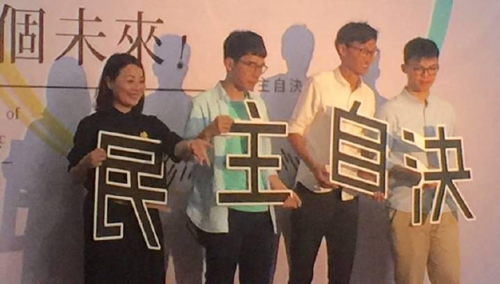 香港立法会版图三分天下