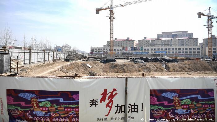 看得懂和看不懂的中国