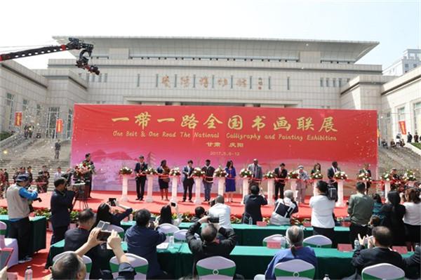 """""""一带一路""""全国书画联展在庆阳市博物馆隆重开幕"""