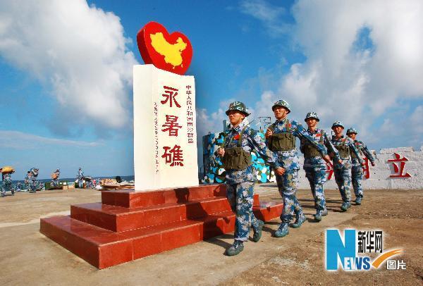 外媒:解放军未被吓倒反向美摊牌 南海划红线