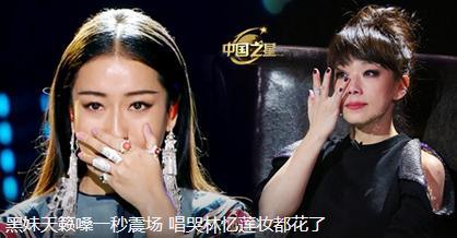 中国之星 第一季:吉克隽逸唱哭林忆莲 20151121